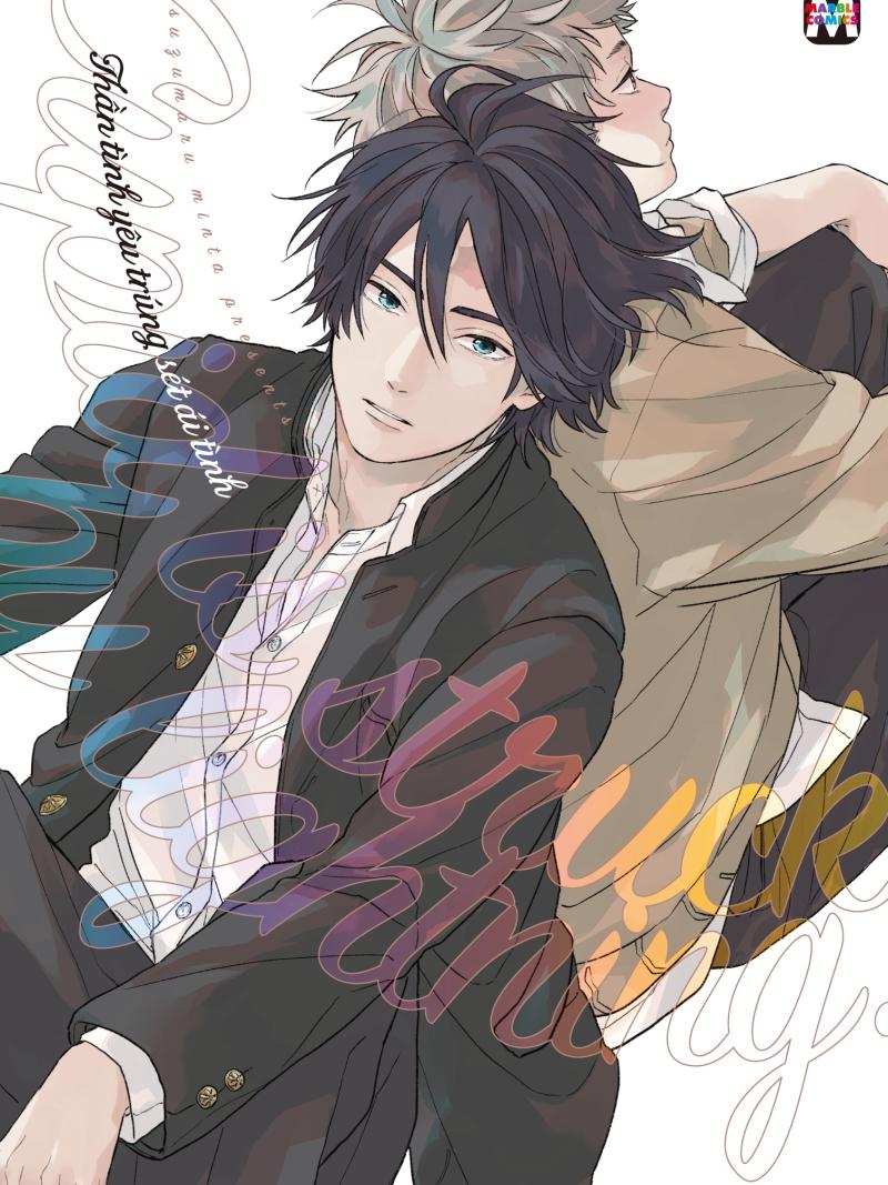 Cupid ni Rakurai – Stay gold